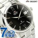 オリエント ORIENT 腕時計 ワールドステージコレクション スタンダード 自動巻き WV0531ER