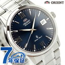 ORIENT オリエント 腕時計 自動巻き ワールドステージコレクション スタンダード ネイビー WV0541ER