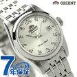 オリエント ORIENT 腕時計 ワールドステージコレクション レディース 自動巻き WV0561NR
