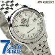 オリエント ORIENT 腕時計 ワールドステージコレクション ペアウォッチ レディース 自動巻き WV0591NR