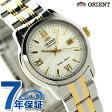 オリエント ORIENT 腕時計 ワールドステージコレクション ペアウォッチ レディース 自動巻き WV0621NR