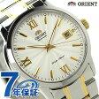 オリエント ORIENT 腕時計 ワールドステージコレクション メンズ 自動巻き WV0951ER