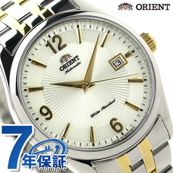 オリエント ORIENT 腕時計 ワールドステージコレクション メンズ WV0971ER ORIENT オリエント[新品][7年保証][送料無料]
