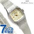 オリエント ORIENT 腕時計 レディース ブリリアント シリーズ ゴールド WV1541UB 【あす楽対応】