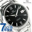 【7月末以降入荷予定分 予約受付中♪】オリエント ORIENT 腕時計 オリエントスター スタンダード OrientStar メンズ 自動巻き WZ0011AC