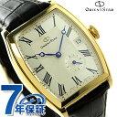 オリエント ORIENT 腕時計 オリエントスター エレガントクラシックトノー OrientStarメンズ 自動巻き WZ0011AE