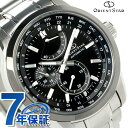【クロス付き♪】オリエント ORIENT 腕時計 オリエントスター ワールドタイム OrientStar メンズ 自動巻き WZ0011JC 【あす楽対応】