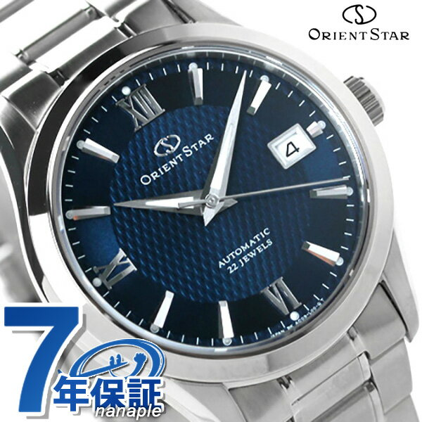 【クロス付き♪】オリエント ORIENT 腕時計 オリエントスター スタンダード OrientStar メンズ 自動巻き WZ0021AC 【対応】 ORIENT オリエント[新品][7年保証][送料無料]
