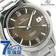 オリエント ORIENT 腕時計 オリエントスター スタンダード OrientStar メンズ 自動巻き WZ0031AC
