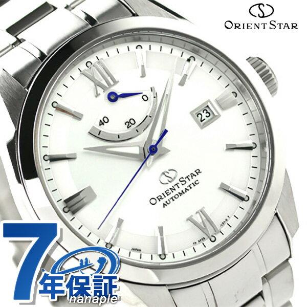 【クロス付き♪】オリエント ORIENT 腕時計 オリエントスター アーバンスタンダード OrientStar 自動巻き WZ0031AF チタニウム 【対応】 ORIENT オリエント[新品][7年保証][送料無料]