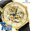 オリエントスター スケルトン 手巻き パワーリザーブ WZ0031DX Orient Star 腕時計