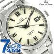 オリエント ORIENT 腕時計 オリエントスター スタンダード OrientStar メンズ 自動巻き WZ0041AC 【あす楽対応】