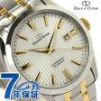 オリエント ORIENT 腕時計 オリエントスター スタンダード デイト OrientStar メンズ 自動巻き WZ0071DV