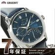 オリエント ORIENT 腕時計 オリエントスター レトログラード OrientStar メンズ 自動巻き WZ0081DE