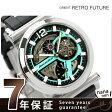 オリエント ORIENT 腕時計 オリエントスター レトロフューチャー ロードバイク OrientStar メンズ 自動巻き WZ0081DK