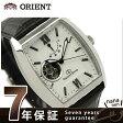 オリエント ORIENT 腕時計 オリエントスター セミスケルトン トノー型 OrientStar メンズ 自動巻き WZ0121DA