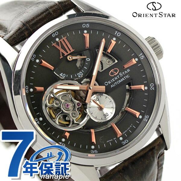 【クロス付き♪】オリエント ORIENT 腕時計 オリエントスター OrientStar コンテンポラリースタンダード モダンスケルトン メンズ 自動巻き WZ0201DK パワーリザーブ【対応】 ORIENT オリエント[新品][7年保証][送料無料]