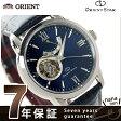 オリエントスター コンテンポラリースタンダード Orient Star セミスケルトン メンズ 腕時計 自動巻き WZ0231DA