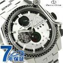 オリエント ORIENT 腕時計 オリエントスター レトロフューチャー ターンテーブル OrientStar 自動巻き WZ0251DK