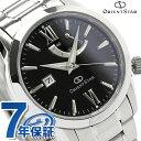 【クロス付き♪】オリエント ORIENT 腕時計 オリエントスター OrientStar メンズ 自動巻き WZ0281EL パワーリザーブ