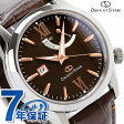 オリエント ORIENT 腕時計 オリエントスター OrientStar メンズ 自動巻き WZ0301EL パワーリザーブ 【あす楽対応】