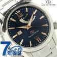 オリエント ORIENT 腕時計 オリエントスター スタンダード OrientStar メンズ 自動巻き WZ0351EL パワーリザーブ