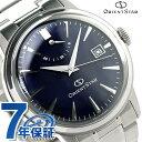 オリエント ORIENT 腕時計 オリエントスター クラシック OrientStar 自動巻き WZ0371EL パワーリザーブ