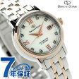オリエント ORIENT 腕時計 オリエントスター コンテンポラリースタンダード OrientStar レディース 自動巻き WZ0441NR ダイヤモンド
