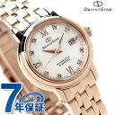 オリエント ORIENT 腕時計 オリエントスター コンテンポラリースタンダード OrientStar レディース 自動巻き WZ0451NR ダイヤモンド