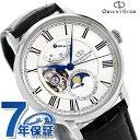 【8月中旬入荷予定 予約受付中♪】オリエントスター メカニカル ムーンフェイズ 46系F7 メンズ RK-AM0001S 腕時計 Orient Star