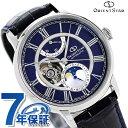 オリエントスター メカニカル ムーンフェイズ 46系F7 メンズ RK-AM0002L 腕時計 Orient Star