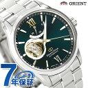 オリエントスター 腕時計 メンズ ORIENT STAR 日本製 自動巻き オープンハート コンテンポラリー RK-AT0003E グリーン 時計