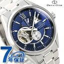 オリエントスター 腕時計 メンズ ORIENT STAR 日本製 自動巻き オープンハート コンテンポラリー 41mm RK-AV0004L ネイビー 時計【あす楽対応】