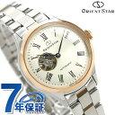 オリエントスター 腕時計 レディース ORIENT STAR 日本製 自動巻き オープンハート クラシック 30.5mm RK-ND0001S アイボリー 時計