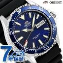 オリエント 腕時計 メンズ ORIENT 日本製 自動巻き スポーツ MAKO マコ RN-AA0004L ネイビー×ブラック 時計