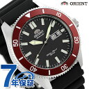 オリエント 腕時計 メンズ ORIENT 日本製 自動巻き スポーツ MAKO マコ RN-AA00...