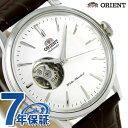 【エントリーでポイント14倍 21日9時59分まで】オリエント 腕時計 ORIENT クラシック セミスケルトン 40.5mm 自動巻き RN-AG0005S 革ベルト 時計