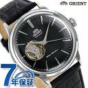 オリエント 腕時計 ORIENT クラシック セミスケルトン 40.5mm 自動巻き RN-AG0007B 革ベルト