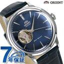 オリエント 腕時計 ORIENT クラシック セミスケルトン 40.5mm 自動巻き RN-AG0008L 革ベルト 時計