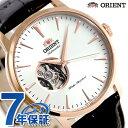 オリエント 腕時計 ORIENT スタンダード セミスケルトン 41mm 自動巻き RN-AG0011S