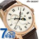 オリエント 腕時計 ORIENT クラシック サン&ムーン 42.5mm 自動巻き RN-AK0001S