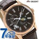 【エントリーでポイント14倍 21日9時59分まで】オリエント 腕時計 メンズ ORIENT サン&ムーン 42.5mm 機械式 日本製 RN-AK0002Y 革ベルト