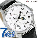 オリエント 腕時計 ORIENT クラシック サン&ムーン 42.5mm 自動巻き RN-AK0005S【あす楽対応】