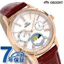 オリエント 腕時計 ORIENT クラシック サン&ムーン 35mm 革ベルト RN-KA0001A...