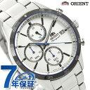 オリエント 腕時計 メンズ ORIENT 日本製 コンテンポ...