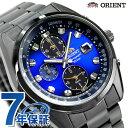 オリエント ネオセブンティーズ 42mm クロノグラフ ソーラー WV0081TY ORIENT 腕時計 ブルー