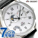 オリエント ワールドステージコレクション サン&ムーン WV0381ET ORIENT 腕時計 ホワイト【あす楽対応】
