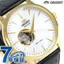 オリエント ワールドステージコレクション オープンハート WV0511DB ORIENT 腕時計 シルバー