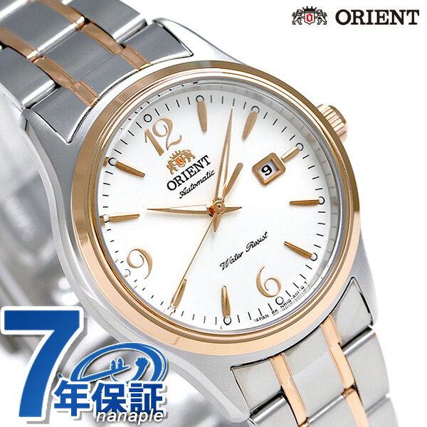 オリエント ワールドステージコレクション 自動巻き 腕時計 WV0651NR ORIENT ホワイト×ピンクゴールド【対応】 [新品][7年保証][送料無料]