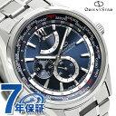 オリエントスター ワールドタイム 自動巻き メンズ 腕時計 WZ0071JC Orient Star ネイビー【あす楽対応】